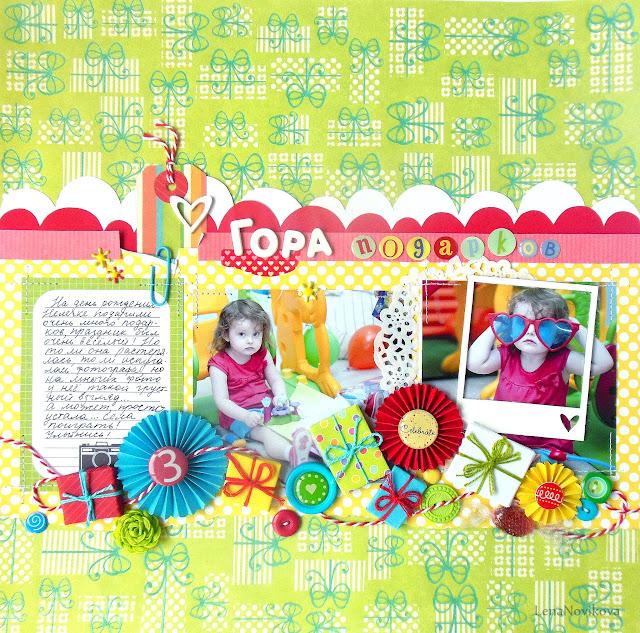 скрапбукинг, скрапстраничка, чипборд рамочка, полароидная рамочка, чипборд алфавит, чипборд купить, детский день рождения