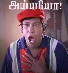 Tamil Photo Comments & funny Images: Ayayo Vadivelu Crying