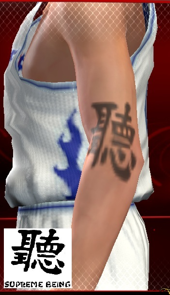 NBA 2k13 Tattoo Patches Download