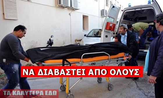 Κραυγή ΑΓΩΝΙΑΣ απο τους Έλληνες γιατρούς | «Πεθαίνουν άνθρωποι και τα ΜΜΕ δεν ενημερώνουν το κόσμο να προστατευτεί»