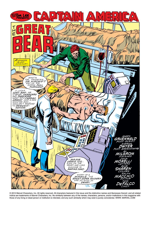 Captain America (1968) Issue #353 #285 - English 2