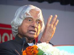 Dr. A.P.J. Abdul Kalam is conferred with Photon Research Award-2015 in Humanities and Social Science, The Journal of Humanities and Social Science, Photon Journal, Photon Foundation