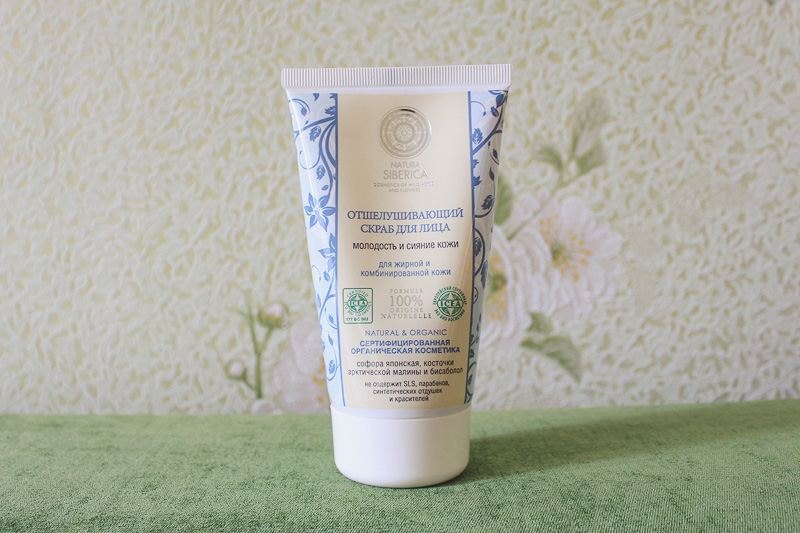 Review, Natura Siberica, Scrub, Skin Care