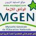 وثائق الإنخراط في التغطية الصحية MGEN  التعاضدية العامة للتربية الوطنية