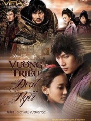 Vương Triều Đoạt Ngôi Kim Soo Ro
