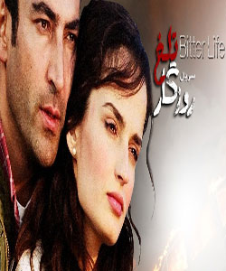 Harim soltan season 3 episode 39 | 7arim sultan 3 ep 39, حريم