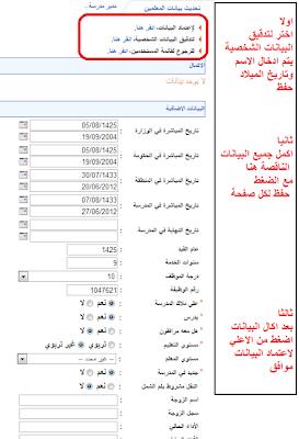 شرح لطريقة عمل اللقطة المعلوماتية 4.png