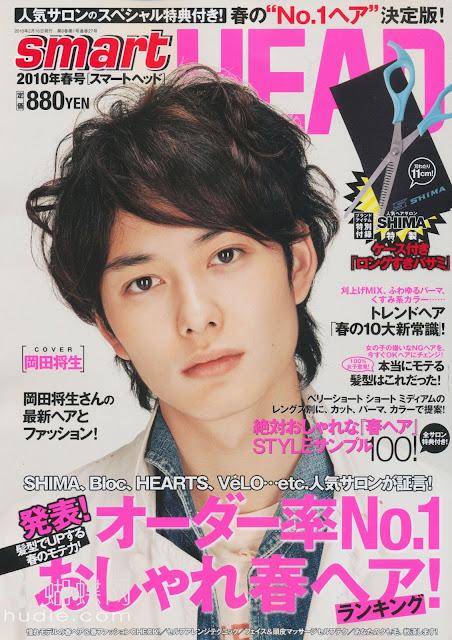 Smarthead 2010 Spring Japanese mens hair magazine scans