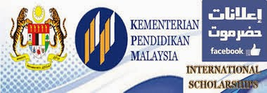 SCHOLARSHIPS AT MALAYSIAN UNIVERSITY 2014/2015.