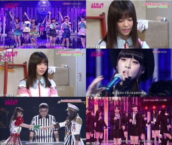 [TV-Variety] AKB48 SHOW! – 2016.11.19 – #133