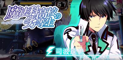 Tatsuya Shiba approda su Dengeki Bunko: Fighting Climax Ignition