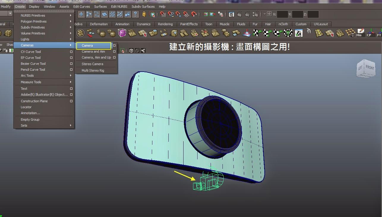 vespa Camera Shader+Render 15