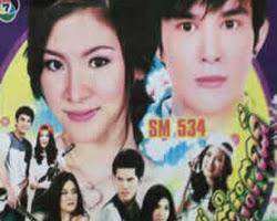 Sneh Jom Ros Por - part 40 ENd - [ 40 part(s) ]