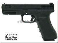Jual KSC Glock 17