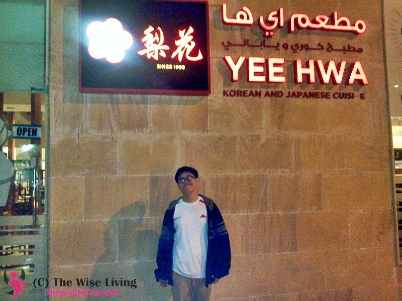 Yee Hwa Restaurant: Doha, Qatar (Food Review)