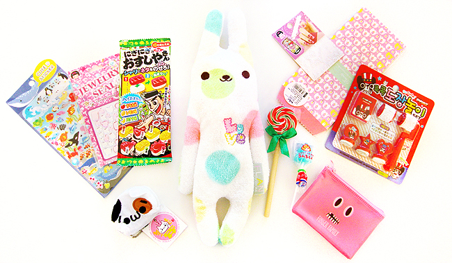 Kawaii Box, giveaway, kawaii gift
