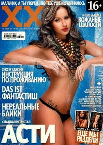 Download – XXL – Russia 2013