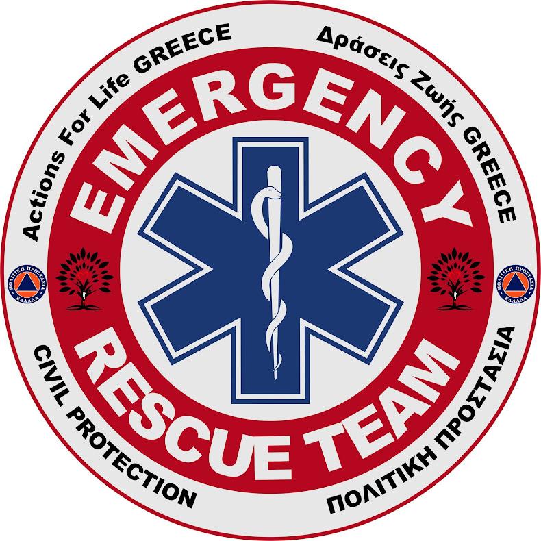 Emergency Rescue Team GR