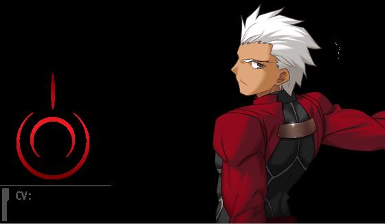 Archer (CV: Junichi Suwabe)