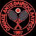 Tουρνουά μίνι τένις στο κλειστό γυμναστήριο Λαυρίου διοργανώνει ο όμιλος αντισφαίρισης Λαυρίου