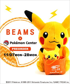 Shiny Pikachu Plush Beams x PokeCenJP