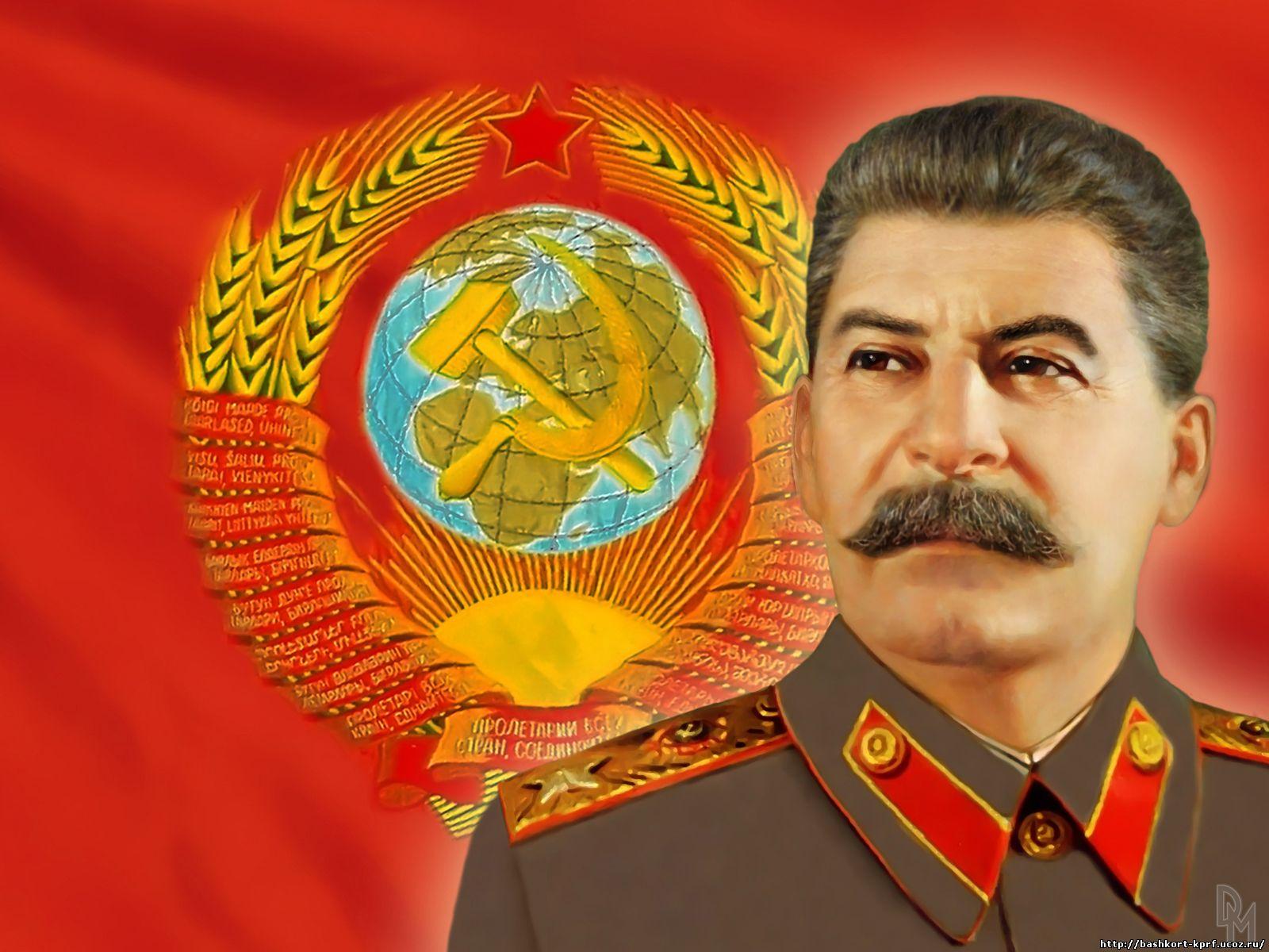 http://2.bp.blogspot.com/-bhfZpsOVLFU/UTfFo7yDKNI/AAAAAAAAFgs/uvWyuSO33o8/s1600/stalin_wallpaper.jpg