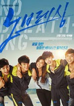 No Breathing (2013)