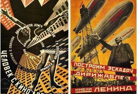 Russian Constructivist