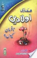 http://books.google.com.pk/books?id=hhdNAgAAQBAJ&lpg=PA1&pg=PA1#v=onepage&q&f=false