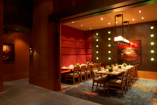 Scrumpdillyicious ki inspired modern japanese cuisine at for Best restaurants with private dining rooms toronto