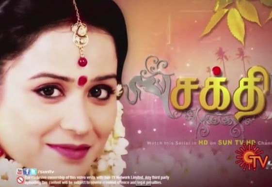 SAKTHI SUN TV EPISODE 204 26/03/15