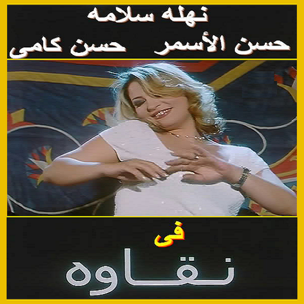 افلام نيك بدون تحميل http://www.shofonline.net/2011/11/blog-post_3296.html