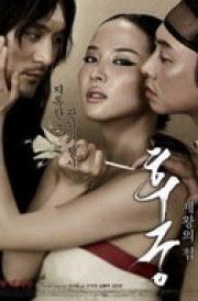 Ver Hugoong: Jewangui Chub (The Concubine) Online