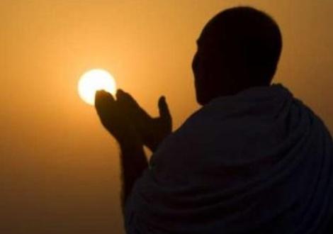 Bulan Rejab