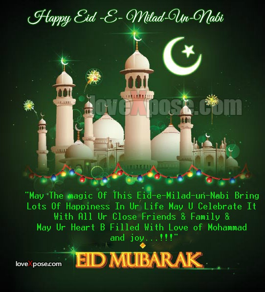 Eid e Milad un nabi greetings card photo