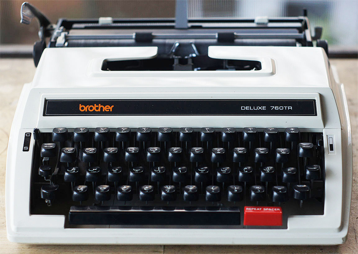 the filthy platen the brother that followed me home rh filthyplaten blogspot com olympia manual typewriter price manual typewriter price in india