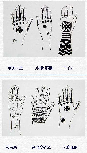 no rest for the awake minagahet chamorro occupied okinawa 10 hajichi decolonization. Black Bedroom Furniture Sets. Home Design Ideas