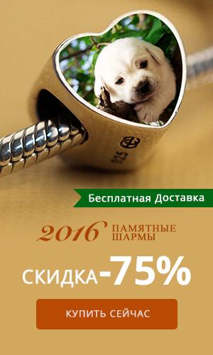 Скидка 5% по коду BLOG5, discount 5% use code BLOG5