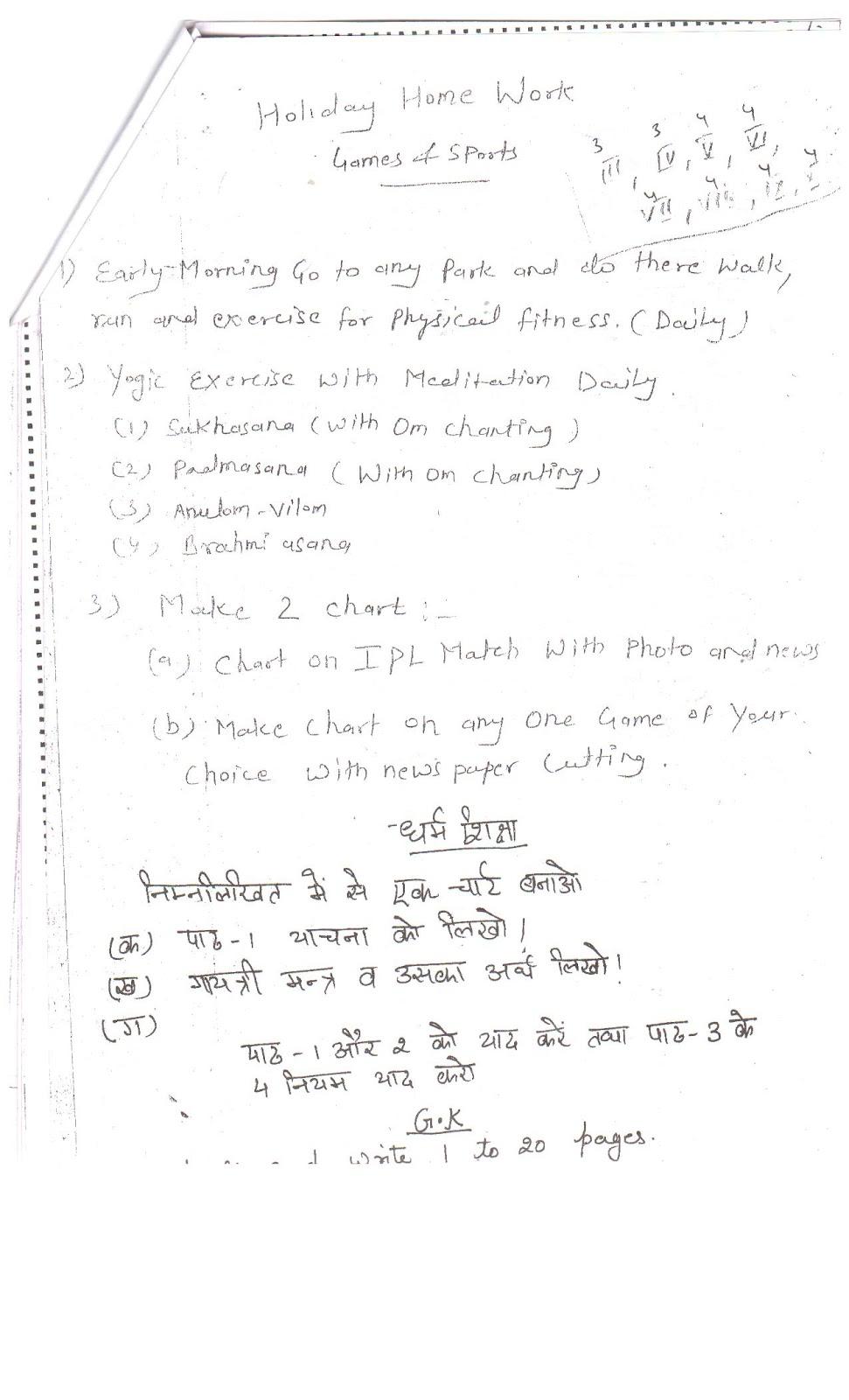 Sanctuary school lynda barry essay