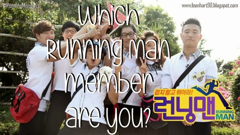 Running Mondays Quiz: Which Running Man Member Are You?