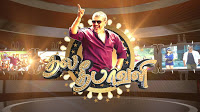 Watch Thala Diwali 10-11-2015 Vijay Tv 10th November 2015 Deepavali Special Program Sirappu Nigalchigal Full Show Youtube HD Watch Online Free Download