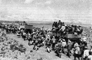 Historia de Bolivia