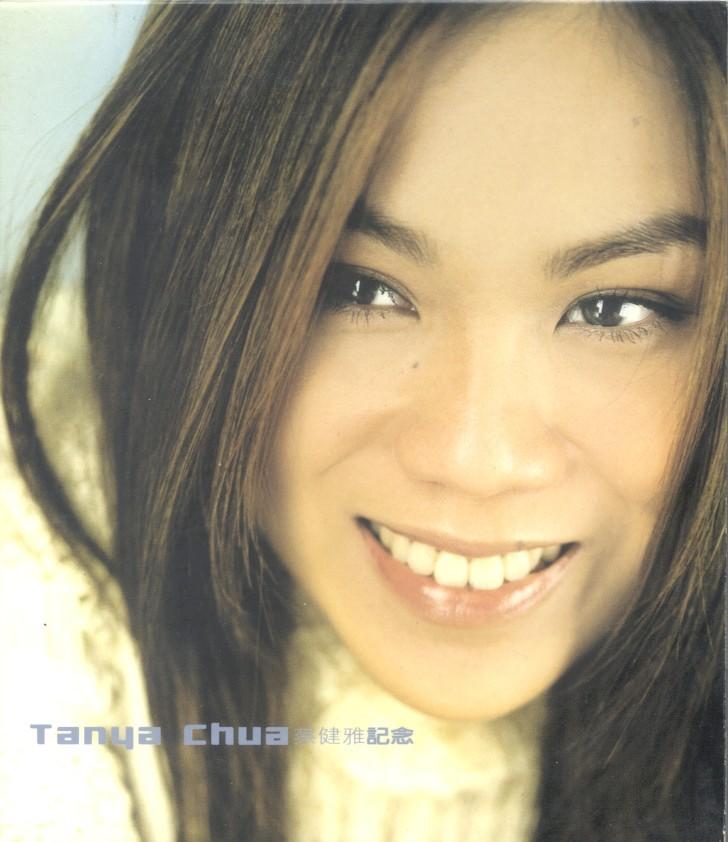 Tanya Chua Net Worth