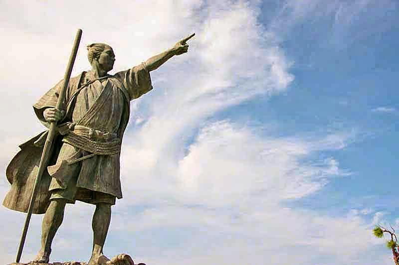 statue, Sho En, Kanemaro,park