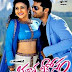 Chinnadana Nee Kosam Telugu Review