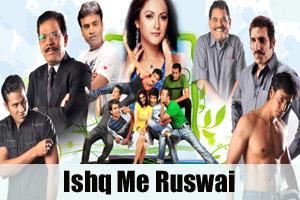 Ishq Me Ruswai