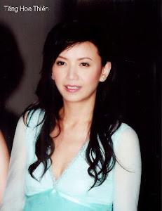 Tăng Hoa Thiên