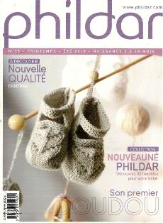 Phildar №35
