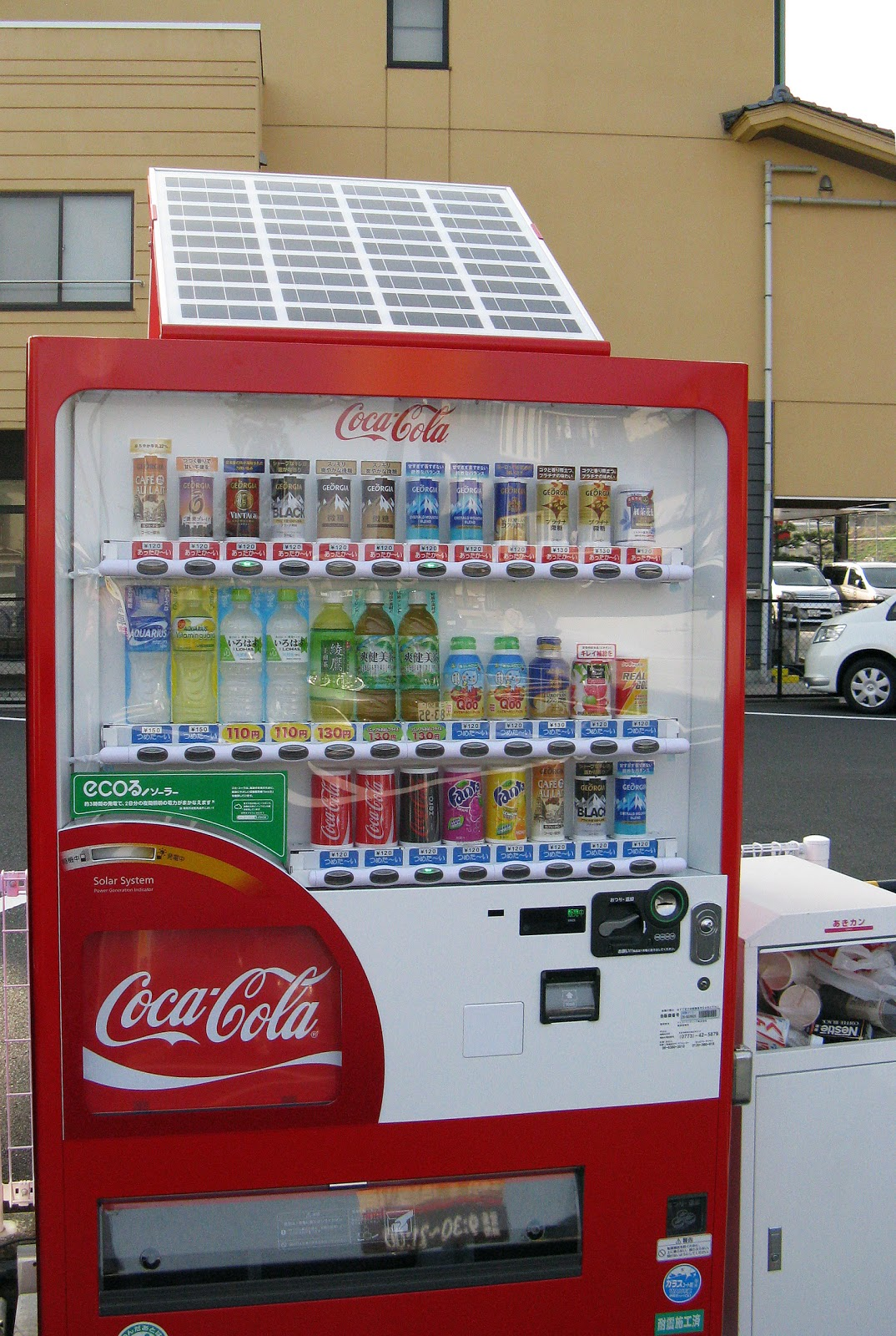 powered vending machine