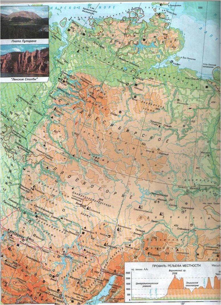 Оймяконское плоскогорье на карте россии